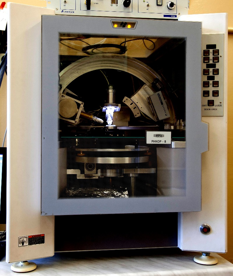 Многофункциональный рентгеновский комплекс «РИКОР-8»